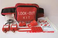 個人工具包套裝 CS36340,CS36341