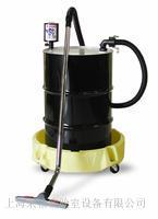 废液清理机QVAC-100 Q-VAC 100