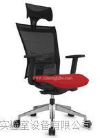 主管办公椅 CS1701188
