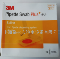 3M移液管式塗抹棒(生理鹽水) 3M移液管式塗抹棒生理鹽水WX300947636