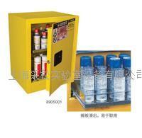 氣霧罐安全存儲櫃(小型)