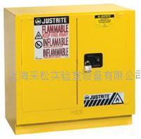22加仑易燃品存储柜桌下型 8923001,8923201,29939