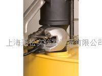Aerosolv?双标版气雾罐回收套装  28231