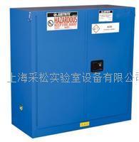 JUSTRITE热塑类危险品存储安全柜 86302821,86452821,86602821