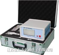 智能一氧化碳檢測儀