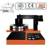 中诺高性能轴承加热器 ZMH-1000