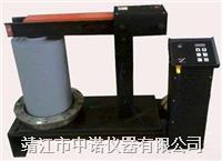 轴承加热器 GJW-40