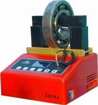 轴承加热器 ZJY-2.5