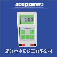 电动机故障检测仪 MC-200
