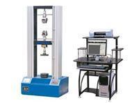 微机控制电子材料万能试验机 WDW-10A/WDW-20A