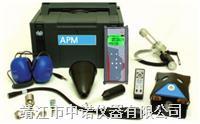 超音波检测仪密封检测系统 APM-280