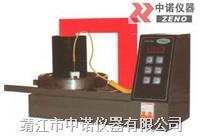 中诺A系列新款静音轴承加热器 A-40N/SPH-40N