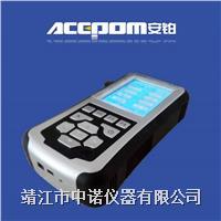 安铂手持式振动分析仪
