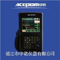 MUT810C超声波探伤仪 MUT810C
