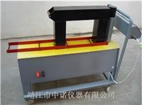 移动式轴承加热器TY-3 TY-3