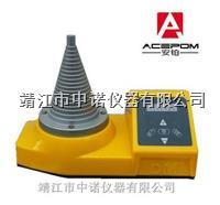 塔式轴承加热器 JC30DCL-2