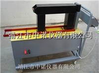 轴承加热器ETH-80 ETH-80