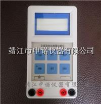 安铂AL609电机故障检测仪 AL609