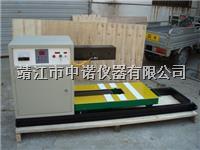 中诺定制ZN30-SJ42.2大型工件感应加热器 轮机轴承齿轮电磁感应加热器 ZN30-SJ42.2