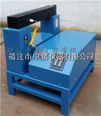 中诺定制电机壳感应加热器ADJ-128 铝机座专用加热器(铸铝机壳 拉伸铝机壳) ADJ-128
