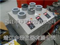 安铂多工位齿轮加热器 高频快速加热器 ADCL-W