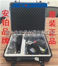 安铂现场动平衡仪 APM-1200