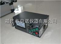 便携式漏水检测仪LS-5000 LS-5000