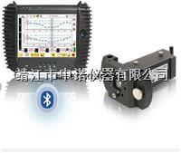 管道激光测量系统 ProRohr