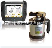 轧辊平行度激光测量仪系统 ProRoll1020