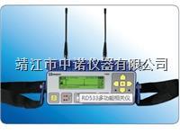 漏水检测仪相关仪 RD533  RD532