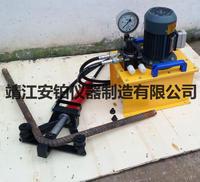 钢筋弯曲机 液压弯管机 ACEPOM1028/1032/1040