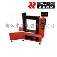 中诺高性能静音轴承加热器 ZMH-4800