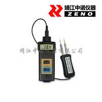木材水分仪(针式)MC-7806 MC-7806