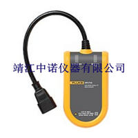 Fluke VR1710 电压记录仪|谐波测试仪 Fluke VR1710