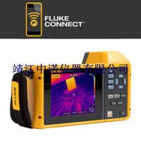 Fluke TiX560 红外热像仪 Fluke TiX560