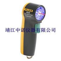 Fluke RLD2 制冷剂泄露检测仪(紫外灯) Fluke RLD2