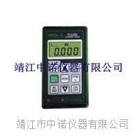 超声波测厚仪MMX-6/MMX-6DL MMX-6/MMX-6DL
