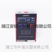 LEEB451表面粗糙度仪LEEB451 LEEB451