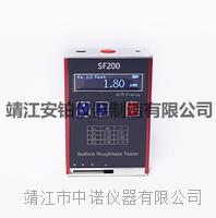 SF200表面粗糙度仪SF200 SF200