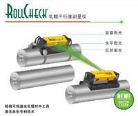 平行度测量仪ROLLCHECK ROLLCHECK1/3