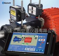 S-660激光对中仪 S-660