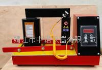 中诺AD系列轴承加热器 AD-36/60/80/100/120