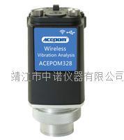 无线掌上振动分析仪 ACEPOM328