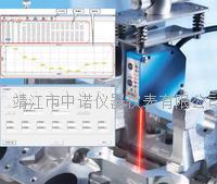 钢板直线度在线测量系统ACEPOM522 ACEPOM522