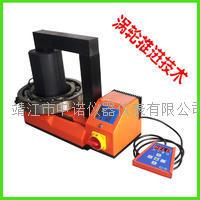 中諾軸承加熱器 HG-40