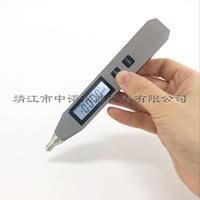 笔式测振仪测振笔 7120