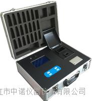水质多参数测定仪 CEPOM-D25