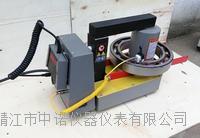 中诺轴承加热器 ZN030m