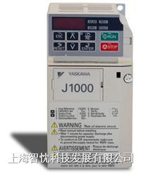 安川变频器 J1000系列