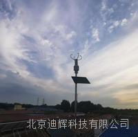超聲波微氣象站T2系列